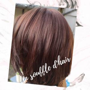Blond clair - noisette - weelova - soin